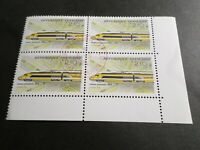FRANCE BLOC timbres 2334 TRAIN TGV POSTAL, oblitéré 1984 cachet rond, QUARTINA