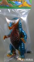 YAMANAYA 20th Gomora Kaiju Soft Vinyl Sofubi Figure Monster SOFUBI Ultraman JP