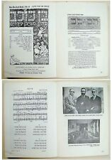 HOLOCAUST Illus TITLE PAGES Hebrew BOOKS Jewish JUDAICA Victims MURDERED AUTHORS