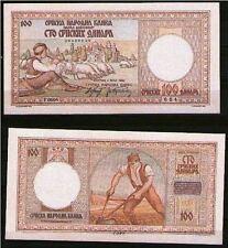 YUGOSLAVIA SERBIA 100 dinara 1942. UNC - Reproductions