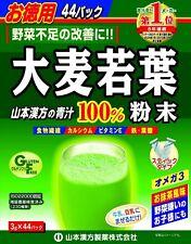Yamamoto Kanpo Young leaves Barley 100% aojiru green powder Juice 44 sticks F/S