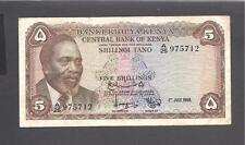 Kenya p-1c , Vf, 5 Shilingi, 1968