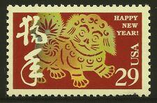 US Scott #2817, Single 1994 Chinese New Year 29c VF MNH