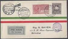 ITALY RODI 1930 AIR MAIL EXPRESS MAIL COVER TO BRINDISI