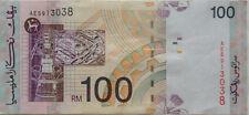 RM100 Ahmad Don side sign Last Prefix Note AE 5913038