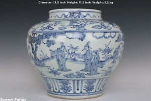 Fine Beautiful Chinese Blue and White Porcelain Characters Pot