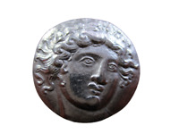 Grecque Antique, Macédoine, Amphipolis, Tétradrachme 💥Réamorçage💥