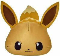 Pokemon Center Japan Official EEVEE Munyumaru Beanie Plush Mint USA Seller
