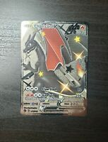 Shiny Charizard V Champions Path METAL Pokemon Card CUSTOM MADE! 79/73 SILVER