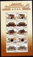 China VR 3608/12 ** KB Provinz Taiwan 2005-3 (1679)