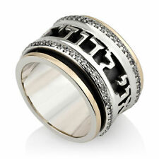 Silver 925 with 9K Gold - I Am My Beloved Kabbalah wedding thick spinning ring