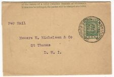 British Guiana, 1c Ship, Wrapper, Used  in 1907, to Danish West Indies