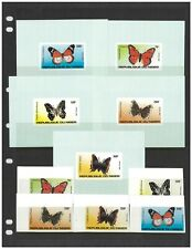 Niger 1983 Local Butterflies Imperf Set/5 Stamps & 5 Deluxe Sheets Sc.643/7 MUH
