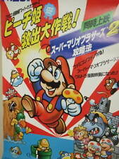 Super Mario Brothers Movie Poster Nintendo vintage promo