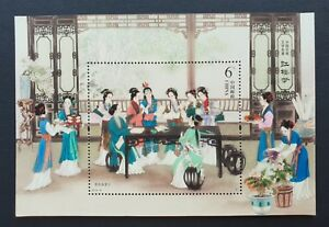 China 2018-8 S/S Red Chamber Masterpiece Classical Literature Stamp (3rd Series)