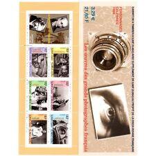 Bande Carnet BC3268 - Les œuvres des grands photographes français - 1999