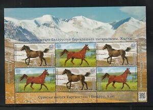 Horses , Kyrgyzstan-Belarus 2017 MNH ,