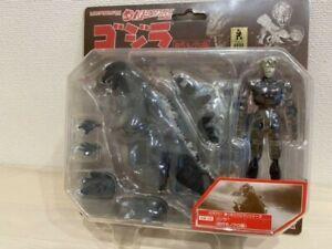 Godzilla costume Microman series First monochrome version figure