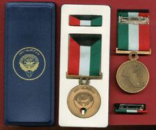 Kuwait Liberation Medal and ribbon set - DAWLAT AL KUWATY STATE OF KUWAIT