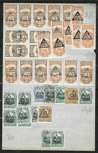 PERU 1883 Mint Hinged/Unused Postage Due Lot Hinged on Paper Unchecked for Study