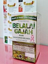 Sabah Snake Grass and Graviola Supplement NEW!