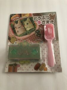 ha0889 BENTO Lunch Box Tools Accessories Decorations Onigiri Animal Wrapping B1