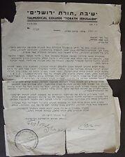 JUDAICA PALESTINE 'TORATH JERUSALEM' YESHIVAH CHARITY LETTER 1943 SIGNED RABBIS