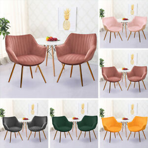 2PC PU/Velvet Dining Chairs Fabric Oyster Armchair Metal Legs Home Office Chairs