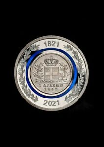 2 x NEW - ONE DRACHMA of 1832 - BIMETALLIC COIN / 5 EURO - GREECE 2021 - 1821