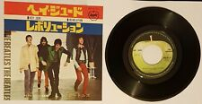 """THE BEATLES """"HEY JUDE"""" JAP PS 7"""" 1968 complete"""