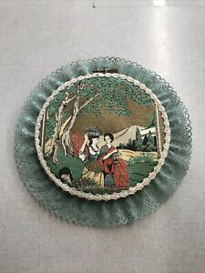"""Japanese Asian Geisha Women Fabric Picture In Embroidery Hoop 8.5"""""""