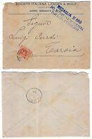 Umberto I° - cent 20 - Sass 61 - per Tarsia - Fuori Validità Postale - 1-9-1903