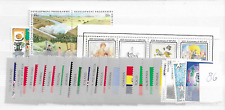 1986 MNH UNO New York year complete postfris**