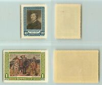 Russia USSR 1951 SC 1594-1595 mint . d1695