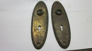 Pair Antique / Vintage  Pressed Steel  Egg Dart Oval Door Knob Backplates