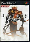 PS2 Anubis: Zone of the Enders Special Edition PlayStation 2 JAPAN #SLPM-65991