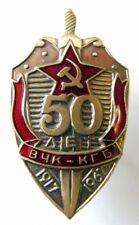 VChK - KGB 50 Years of Soviet Secret Service 1917-67 Russian Badge Moscow Mint