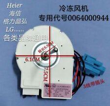 1pcs Haier Open door refrigerator fan motor DLA5985HAEH BCD-518WS