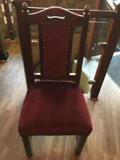 More details for velvet mahogany restaurant chairs