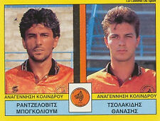 N°383 PLAYERS KOLINDROS GREECE PANINI GREEK LEAGUE FOOT 95 STICKER 1995