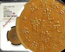 1901 China Empire KIRIN 10 Cashes NGC AU Details SHARP DETAILS
