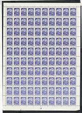 La Russia Unione Sovietica Russia 1961 MNH ** Mer # 2440 arco 1 x piegati KW 100e