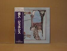 Genesis Trespass Japan OBI LP  - vinyl Near Mint, w/insert, Gatefold Cover EX