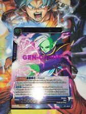 Carte DRAGON BALL SUPER : ZAMASU, DIEU INTOUCHABLE  - BT2-056 R