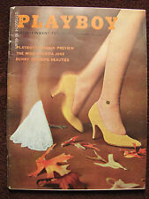 PLAYBOY MAGAZINE. SEPTEMBER 1959. RARE SUB CARDS STILL ATTACHED.