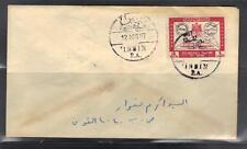 "JORDAN 1957 ""JIBIN"" RARE VILLAGE CANCEL TO JERUSALEM VIA AMMAN"