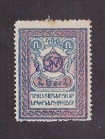 Armenia stamp #316, MHOG, slight toning, 1922, SCV $75.00