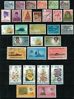 Indonesia: Selection of Mint No Gum and Used Stamps.