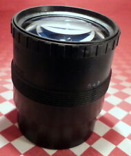 "LARGE NEC PROJECTOR LENS #74922001 JAPAN ~ 4.25"" DIA. and ~ 4"" DIA. STAMPED 542"