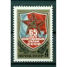 URSS 1983 - Y & T n. 4973 - Armée Rouge